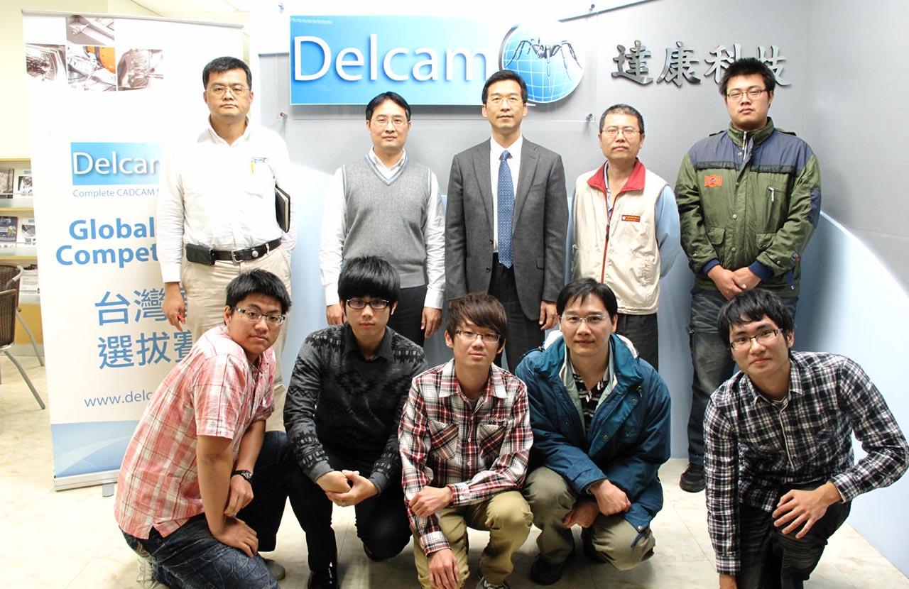 Delcam 全球 CAM 技能大賽 台灣區選拔賽圓滿落幕! 勤益科大 謝育誠 同學獲得優勝
