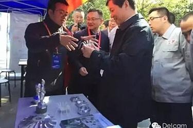 Delcam 為中國第五屆全國職工職業技能大賽決賽提供技術支援