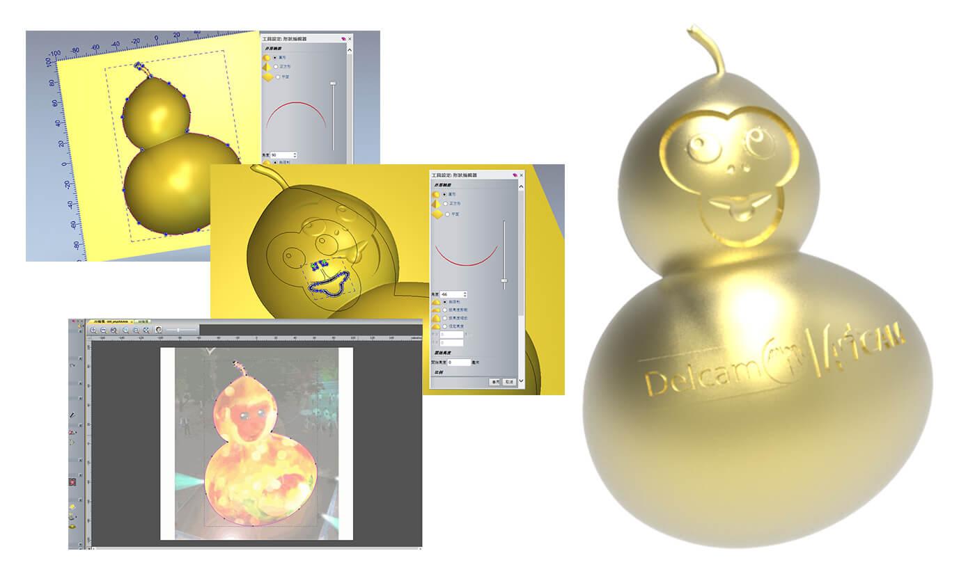ArtCAM 福祿猴 3D設計 STL