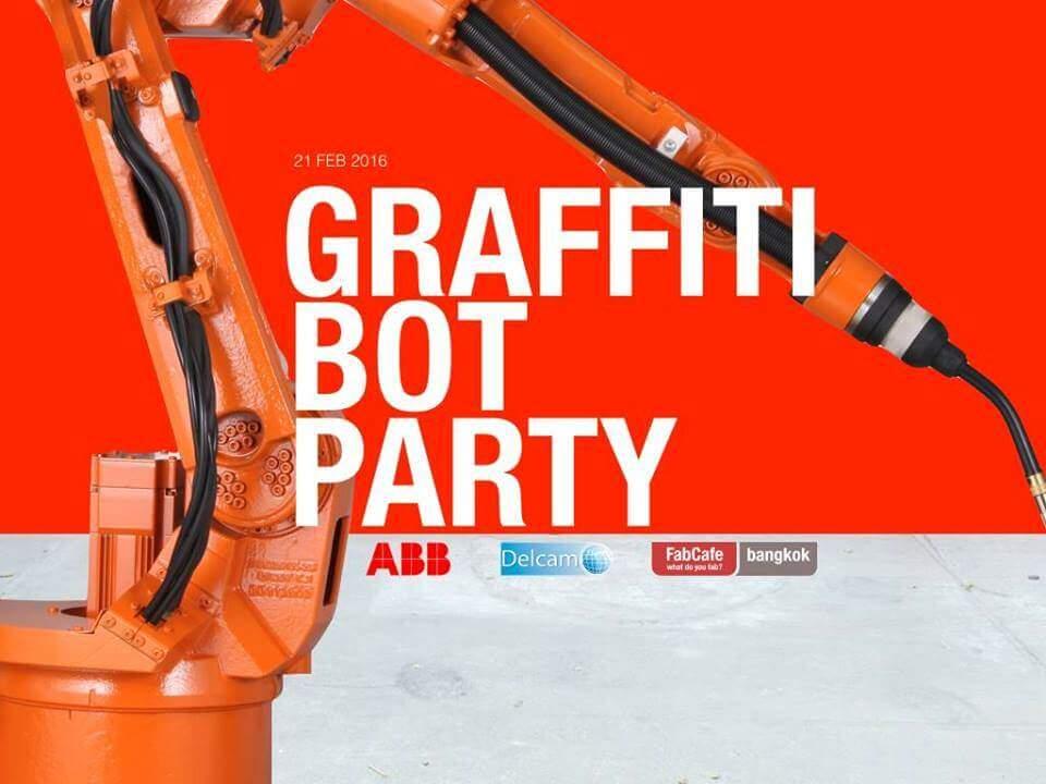 Graffiti Bot Party 機器人塗鴉 - Delcam PowerMILL Robot