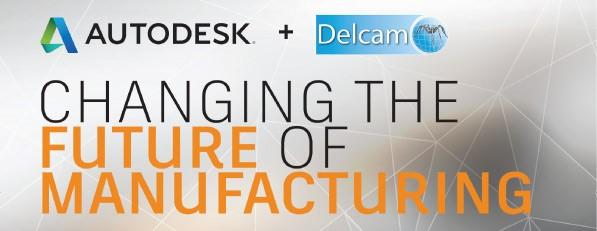 Delcam 加入 Autodesk