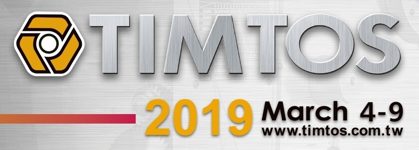 2019 TIMTOS 台北國際工具機展