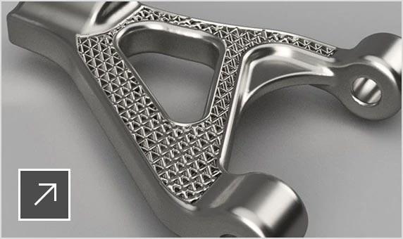 晶格化結構