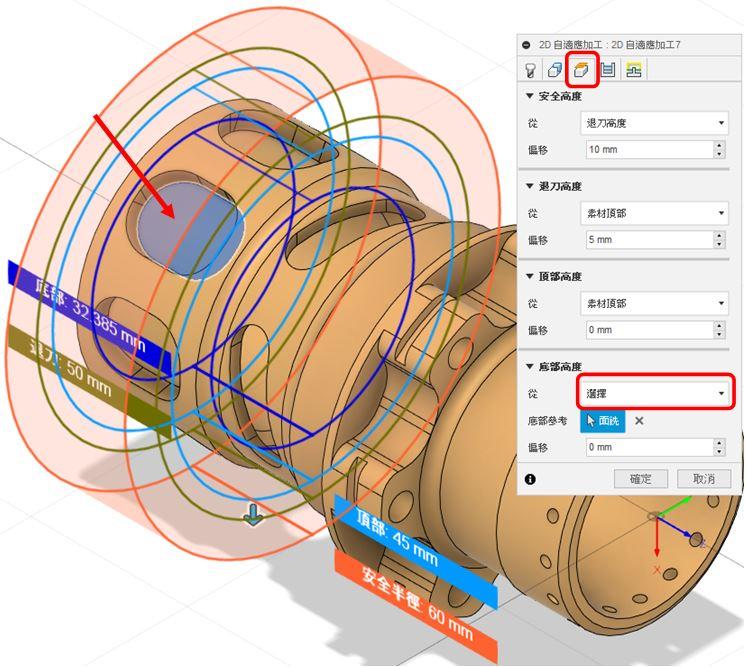 Fusion 360 四軸加工路徑製作
