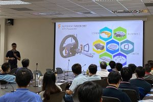 雲端多軸加工技術發展趨勢研討會 – Fusion 360 工業零件加工應用